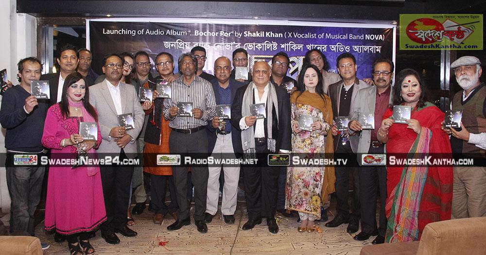 shakilkhan_swadeshkantha_radioswadesh_rjsaimur_online news